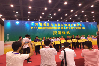 Jingu Attended Intelligent Packaging Equipment Exhibition in Zhengzhou China