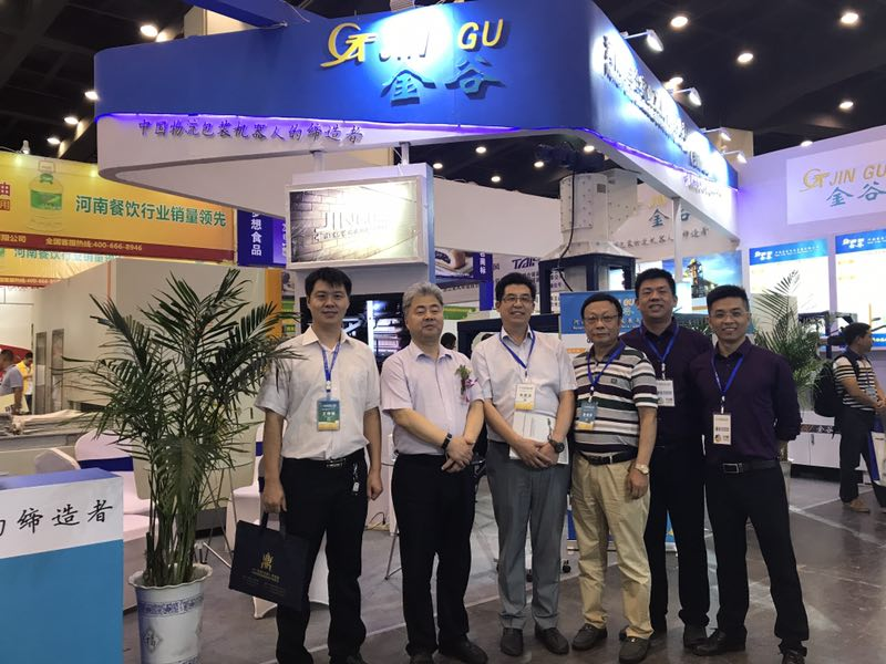Jingu Attended Intelligent Packaging Equipment Exhibition in Zhengzhou China