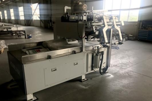 JFZG25 flour automatic bagger