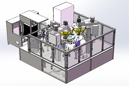 QINPAC-X Bagging Systems