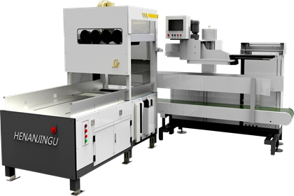 QINPAC-C Bagging Systems