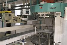 QZX800 Automatic Packing Machine